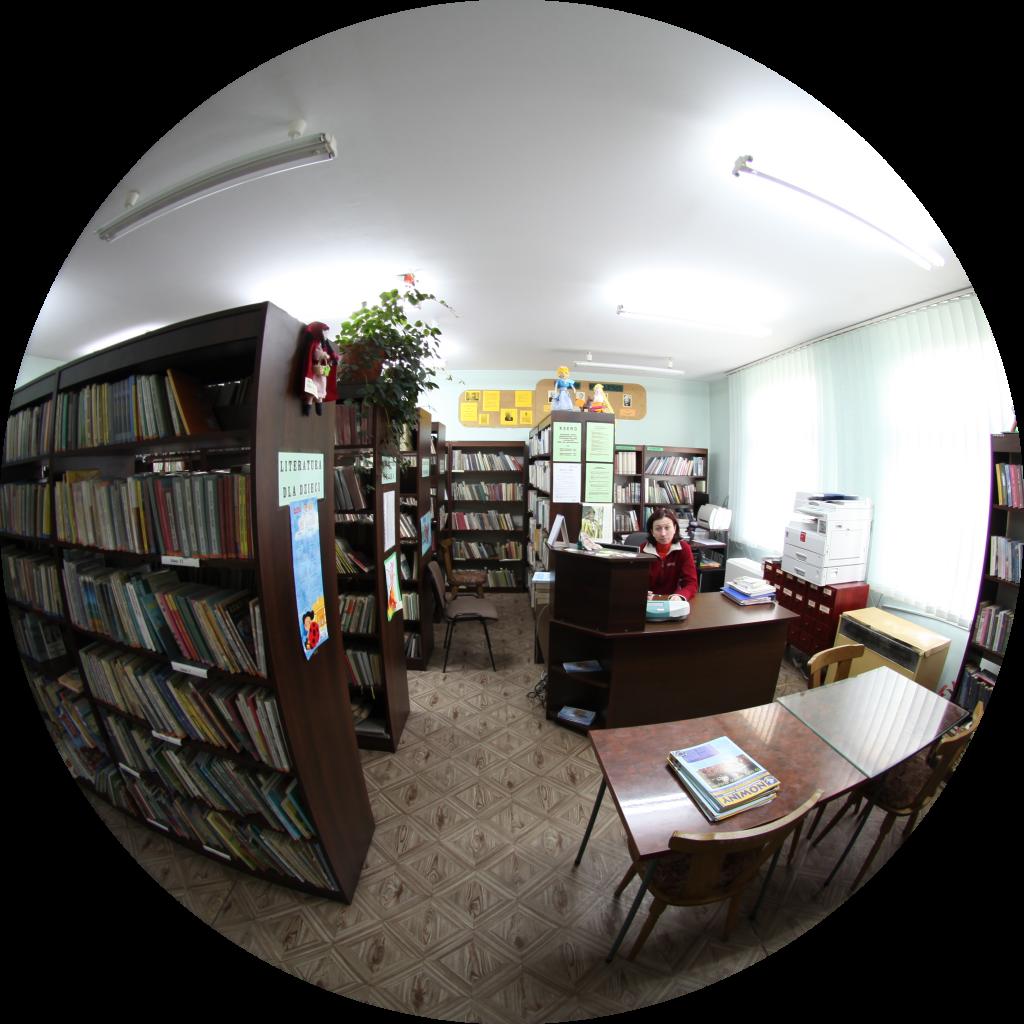 Stare wnętrze biblioteki w W.R